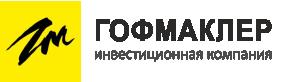 Инвестиционная компания ГОФМАКЛЕР